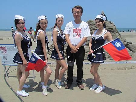 2013.05.25台南新聞網2