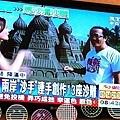 2013.05.24東森新聞淑麗氣象趴趴GO