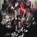 20130325-尚和春藝-不負如來-官網(縮)