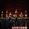 黑貓歌舞團