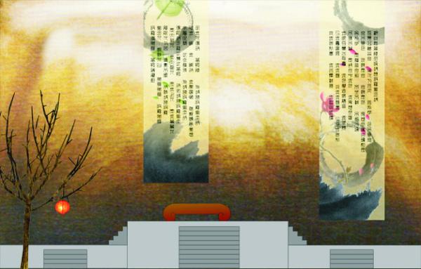 2010玉琳國師舞台設計4場.jpg