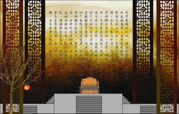 2010玉琳國師舞台設計5場.jpg