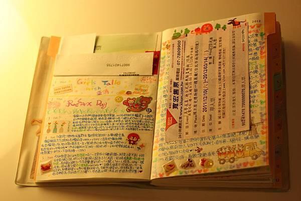 手帳-2月(2)