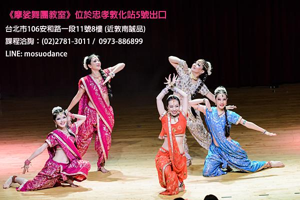 印度舞.png