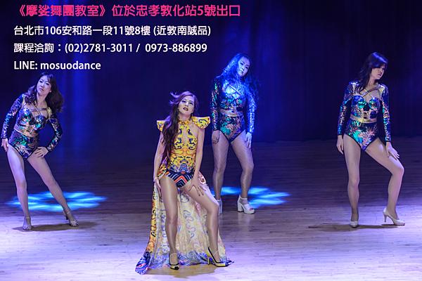 美式艷舞.png