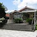 福山植物園入口