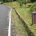 縣界--跨過這裡就等於從宜蘭縣進入台北縣