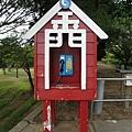 很讚的電話亭