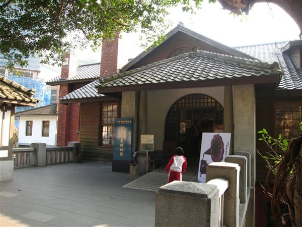 溫泉博物館