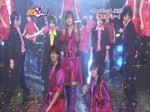 20090111-HS7(RY,YN,RM) - Ai,Kakkumei+SchoolKakumei [SxH][(001648)22-47-13].JPG