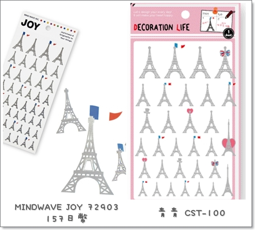MINDWAVE JOY