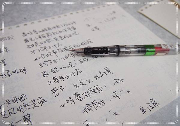 P2026079.JPG