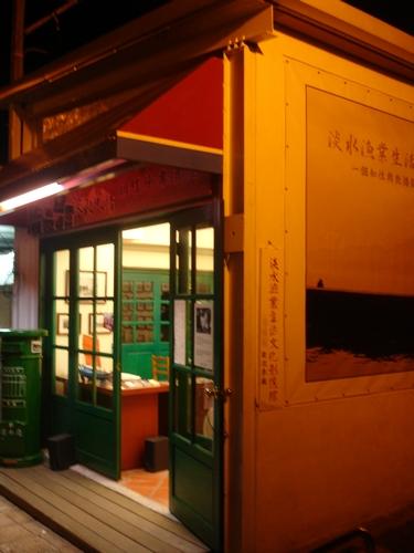 960901明信片+河濱 045.jpg