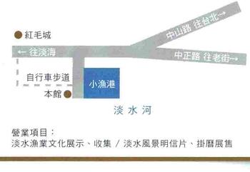 Scanned at 2007-9-4 下午 19-39.jpg