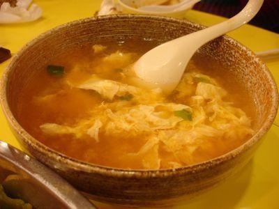 新疆界 蔬菜蛋湯