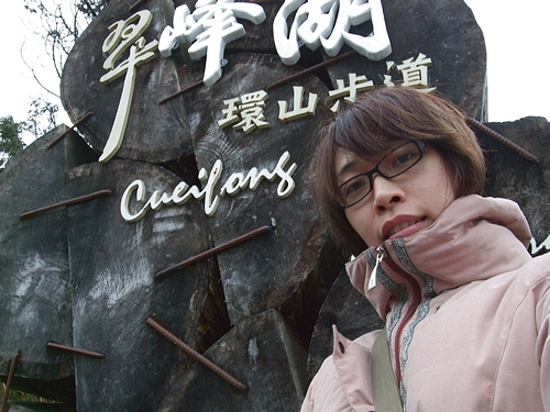 0102太平山8.JPG