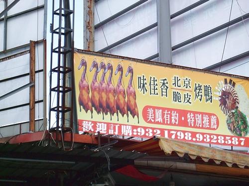 0102太平山12.JPG