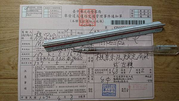 DSC_5997_調整大小.JPG