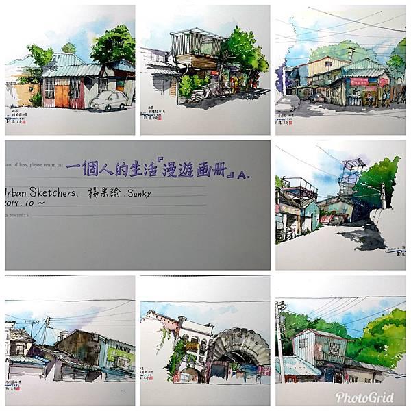 PhotoGridLite_1540297468039.jpg