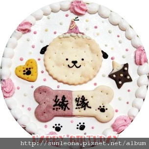 緣緣生日蛋糕.bmp