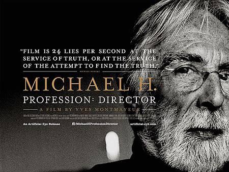 Michael Haneke - Porträt eines Film-Handwerkers (2013)