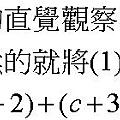 0521-ans-3.jpg