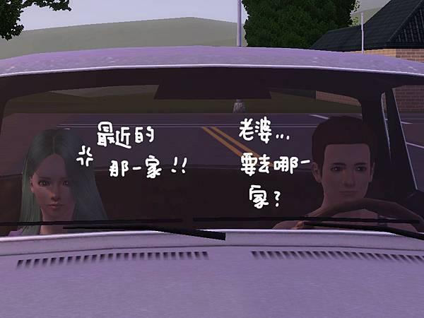 Screenshot-277.jpg