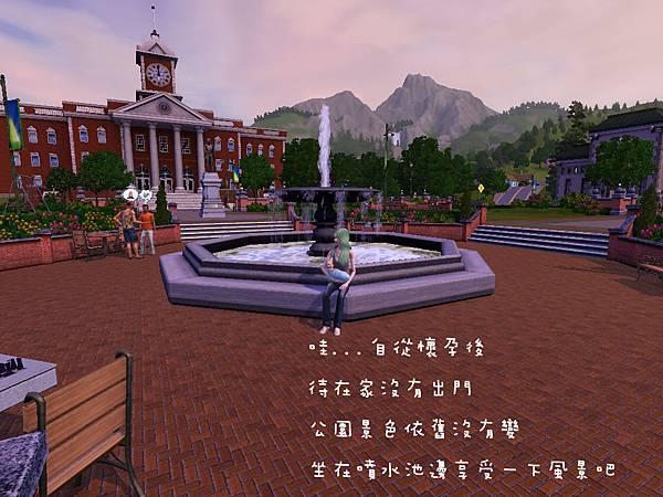 Screenshot-352.jpg