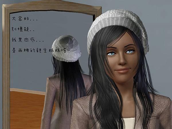 Screenshot-257