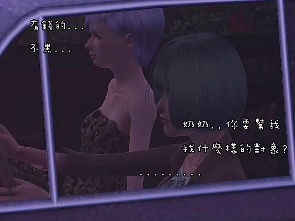 Screenshot-267