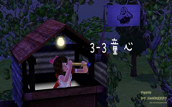 Screenshot-321 拷貝