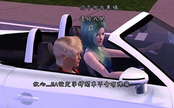 Screenshot-344 拷貝