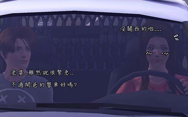 Screenshot-349 拷貝
