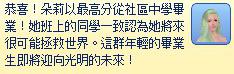 2012-05-04_00022 拷貝