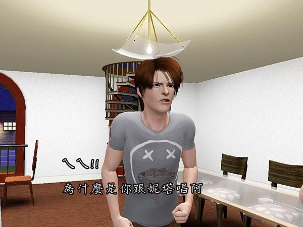 Screenshot-127 拷貝