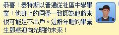 2012-05-04_00021 拷貝