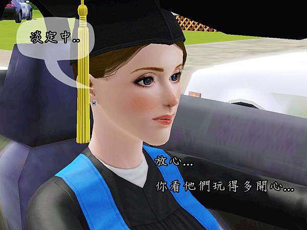 Screenshot-55 拷貝