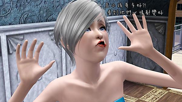Screenshot-726 拷貝