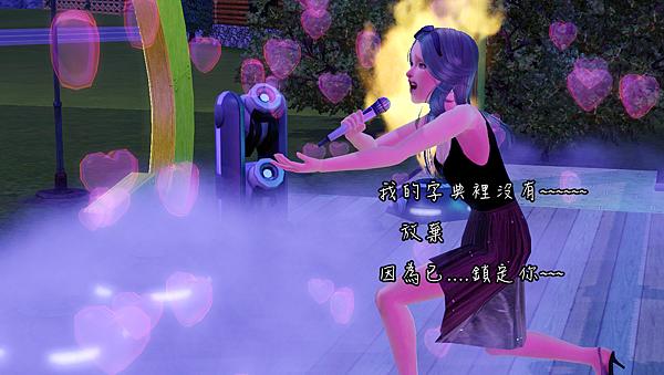 Screenshot-649 拷貝