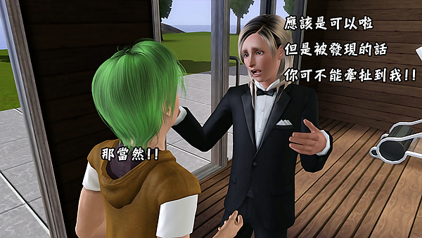 Screenshot-138 拷貝