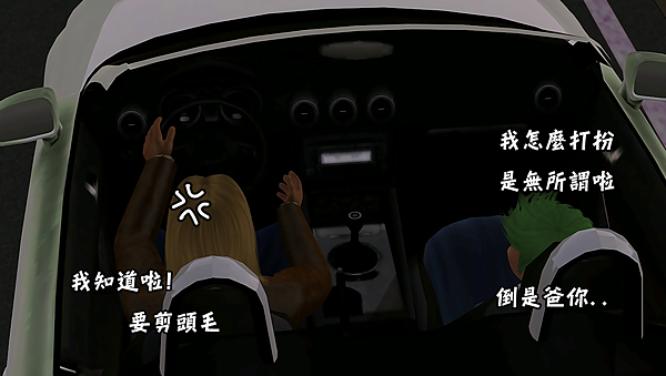 Screenshot-689 拷貝