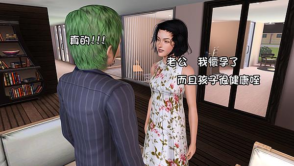 Screenshot-210 拷貝
