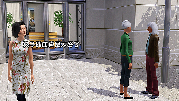 Screenshot-202 拷貝