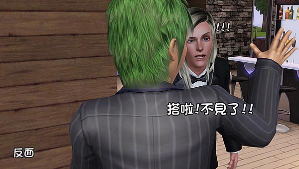 Screenshot-156 拷貝