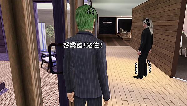 Screenshot-149 拷貝