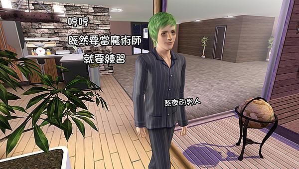 Screenshot-145 拷貝