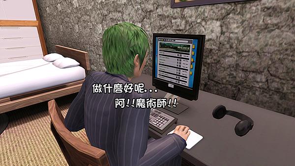 Screenshot-143 拷貝