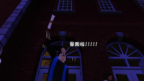 Screenshot-108 拷貝