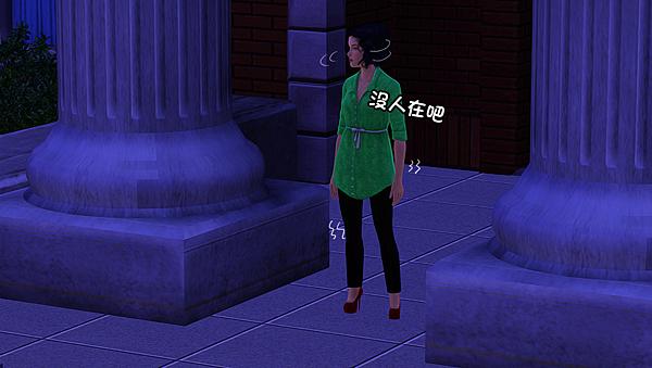 Screenshot-84 拷貝