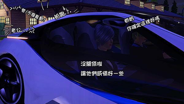 Screenshot-76 拷貝